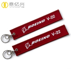 Fashion custom logo remove before launch keychain