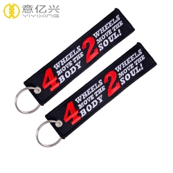 Oem Keyring Embroidery Logo Custom Made Keychains For Aviation Gift