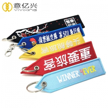machine embroidery key fobs