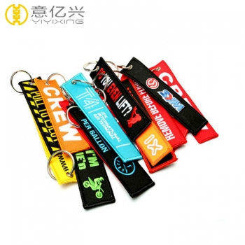 China factory custom personalized fabric key fob keychain