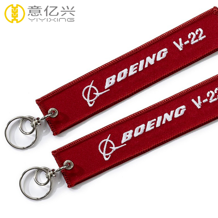 embroidery lanyard keychain