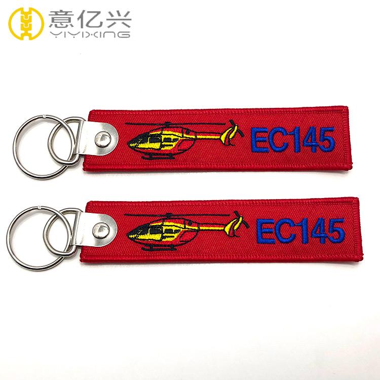 Jet Tag Keychain