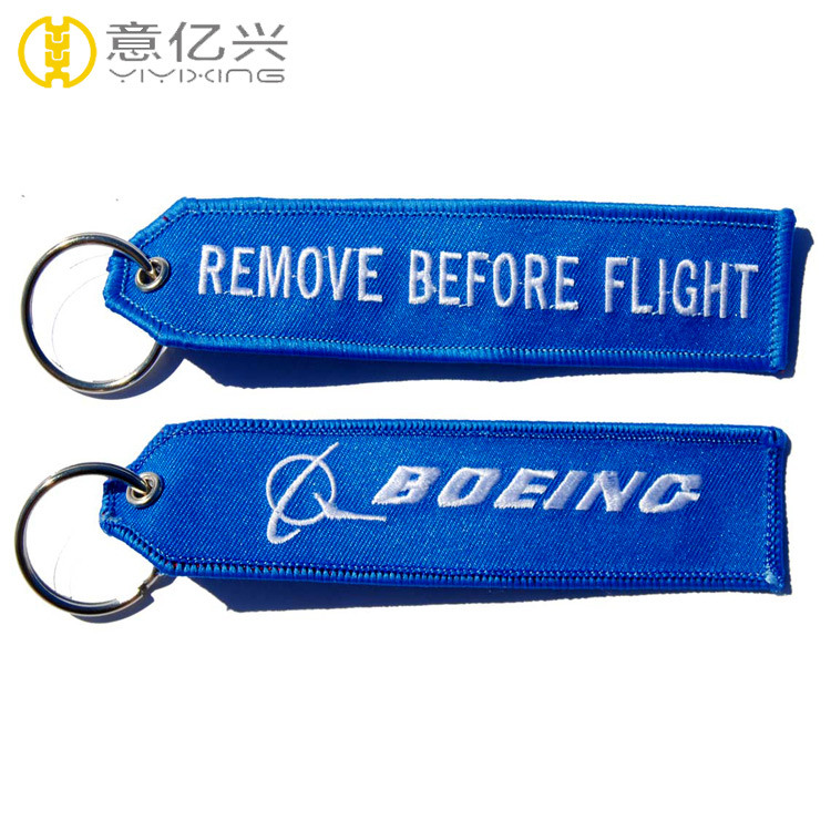 Fashion car embroidered remove before flight key chain customized