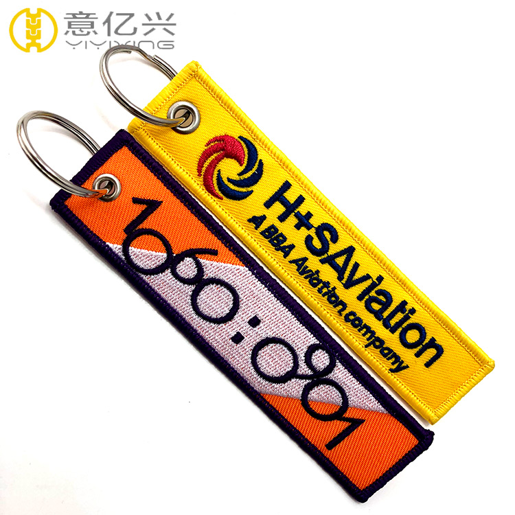 keychain for motorcycle key