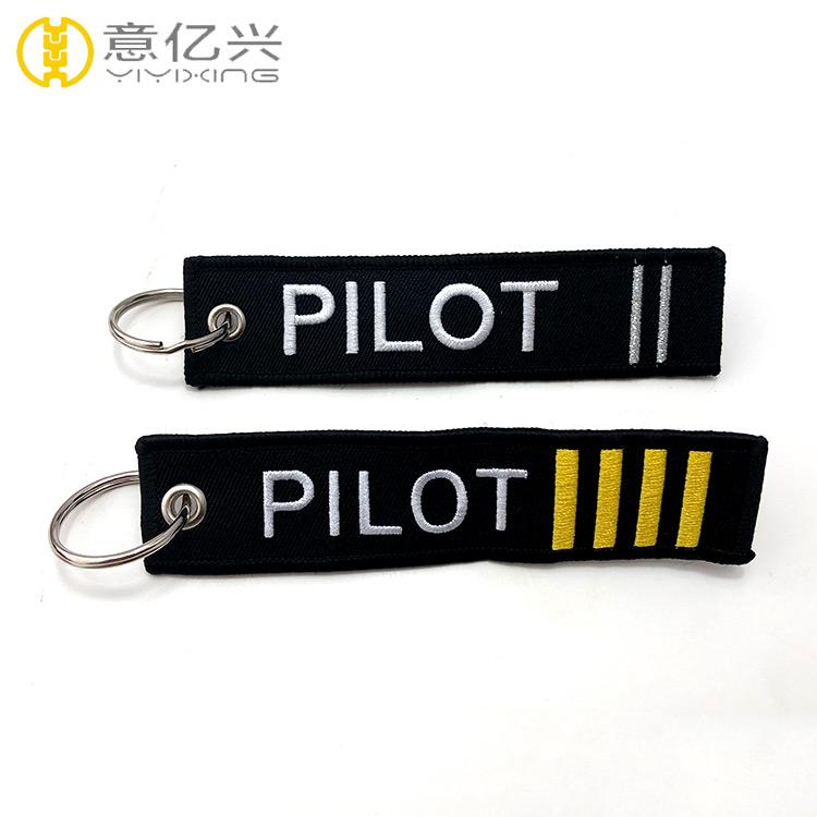 Pilot Keyring