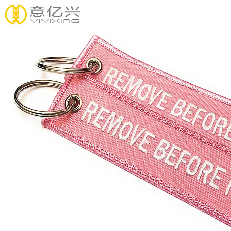 remove before launch keychain