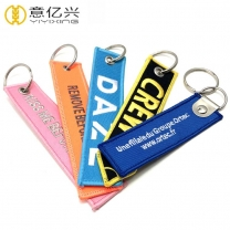 Promotional embroidery fabric design your own keyring online