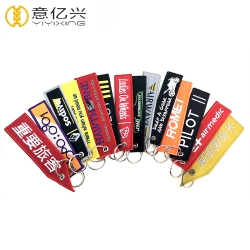 High Quality Crew Motorcycle Embroidery Personalized Keychains