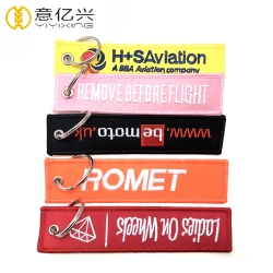 Hot sale fabric airplane custom printed keychains