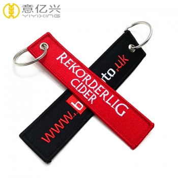 Double Logo Design Fabric Keychain Embroidered For Airplane