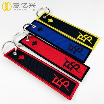 custom personalized fabric key fob