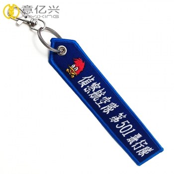 Custom double sided logo remove before flight tag on jacket