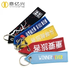 China Cheap Twill Fabric Key Tags Embroidery Custom Cloth Keychains