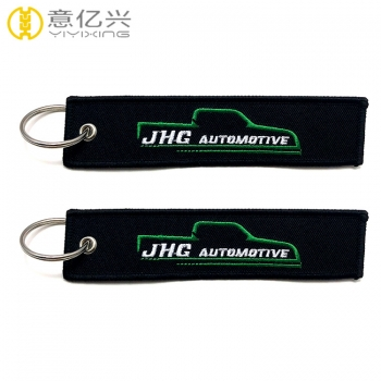 keychain with name tag
