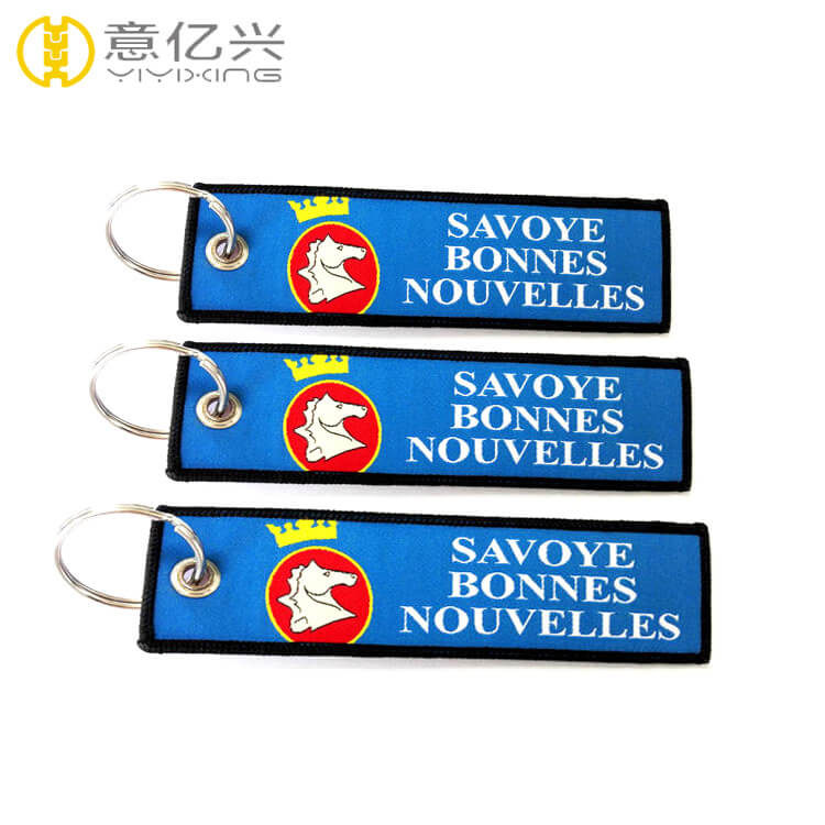 Cheap Promotion Gift Custom Textile Logo Keychain Woven Designs