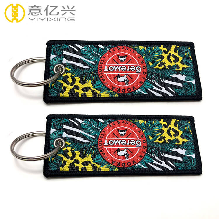 personalized fabric keychains