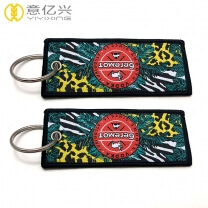Custom jet tag woven logo personalized fabric keychains