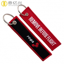 Top Quality Embroidered Logo Fabric Custom Jet Tags Keychain