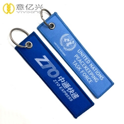 Fashion personalized 13cm length custom woven tags keychains