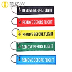 Fashionable high quality remove before launch keychains key fob