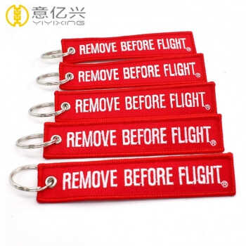 Cheap embroidered fabric remove before flight luggage tag in keychain