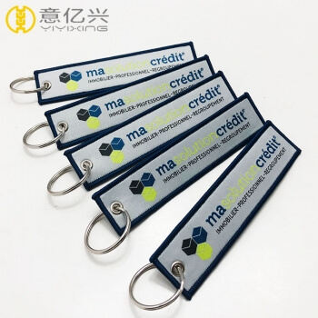 New Arrival Custom Printing Colorful Pilot Fabric Woven Keychain