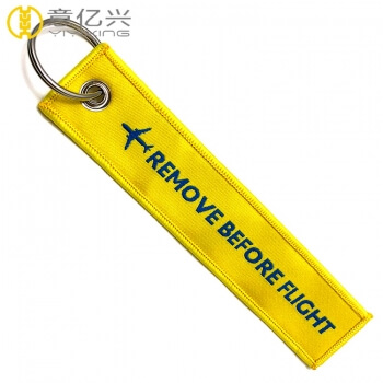 remove after flight keychain