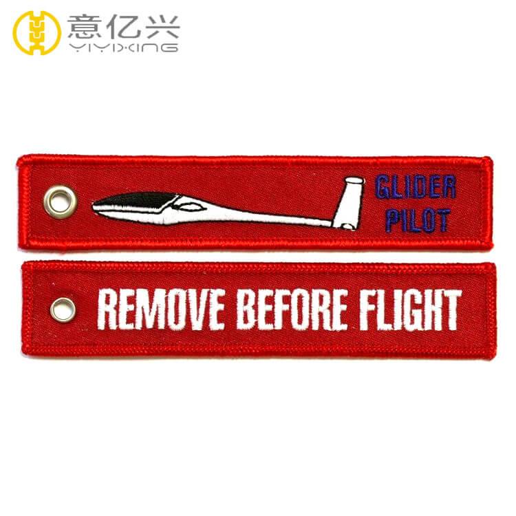 keychain aviation