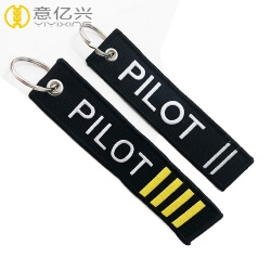 Wholesale black tape pilot keyring embroidery keychain airplane