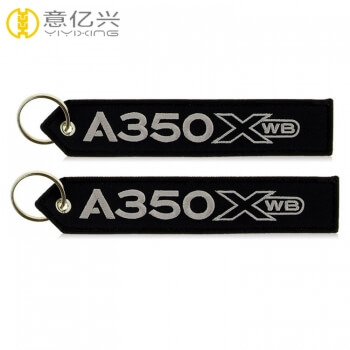 cool motorcycle keychain