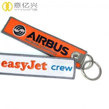 jet tag keychain custom