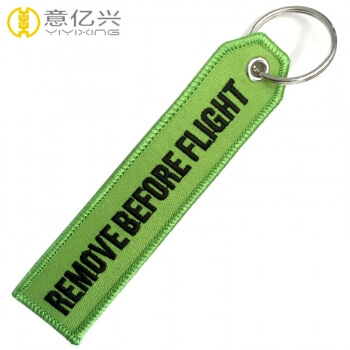remove before launch tag