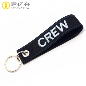 flight crew keychain