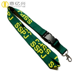High quality neck custom polyester jacquard lanyard for keys