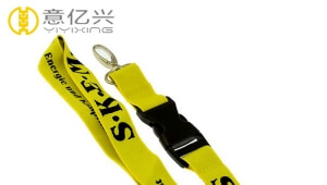 Cheap yellow polyester tape wholesale lanyards with jacquard logo