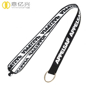 lanyard for keys