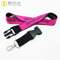 High quality wholesale woven jacquard custom pretty lanyards
