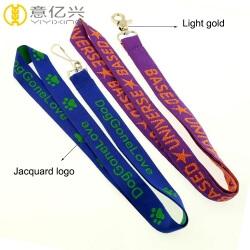 lanyards with logo custom neck jacquard woven cheap lanyard