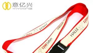 Promotional custom made lanyards with jacquard logo