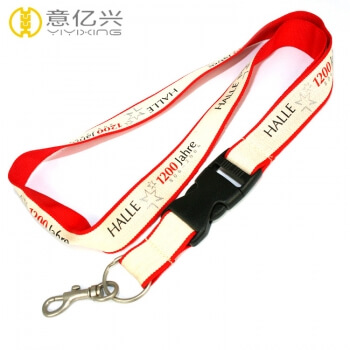 Promotional custom made lanyards with jacquard logo