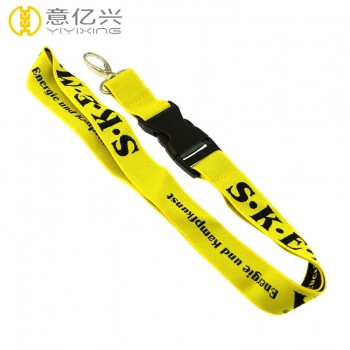 safety lanyard