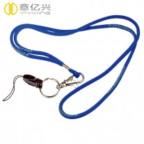 Custom OEM polyester plain football nylon cord lanyard