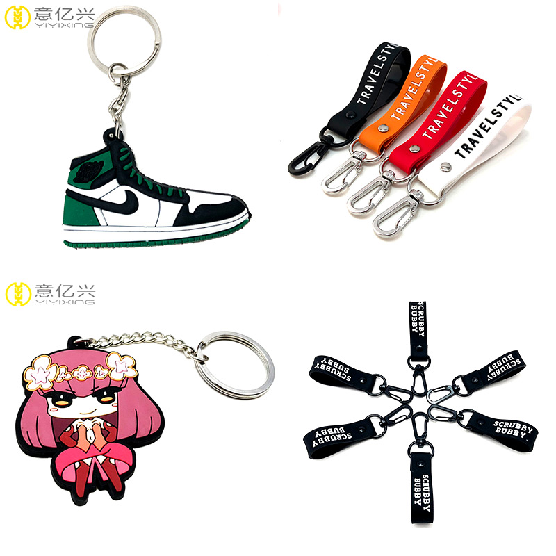 Give the role of advertising promotional gift keychain-custom rubber keychains