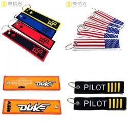 Do you know custom jet tags keychain?