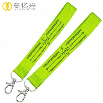 short keys lanyard