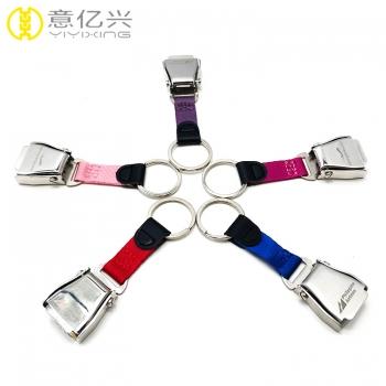 seatbelt keychain