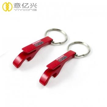beer opener keychain