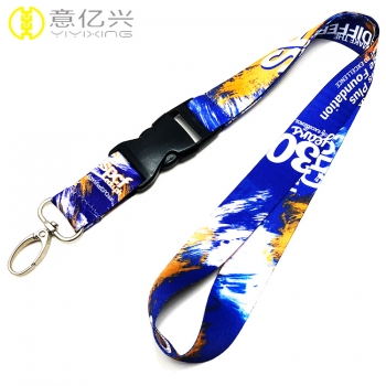 North Face Lanyard