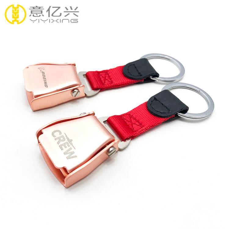 seat belt keychain