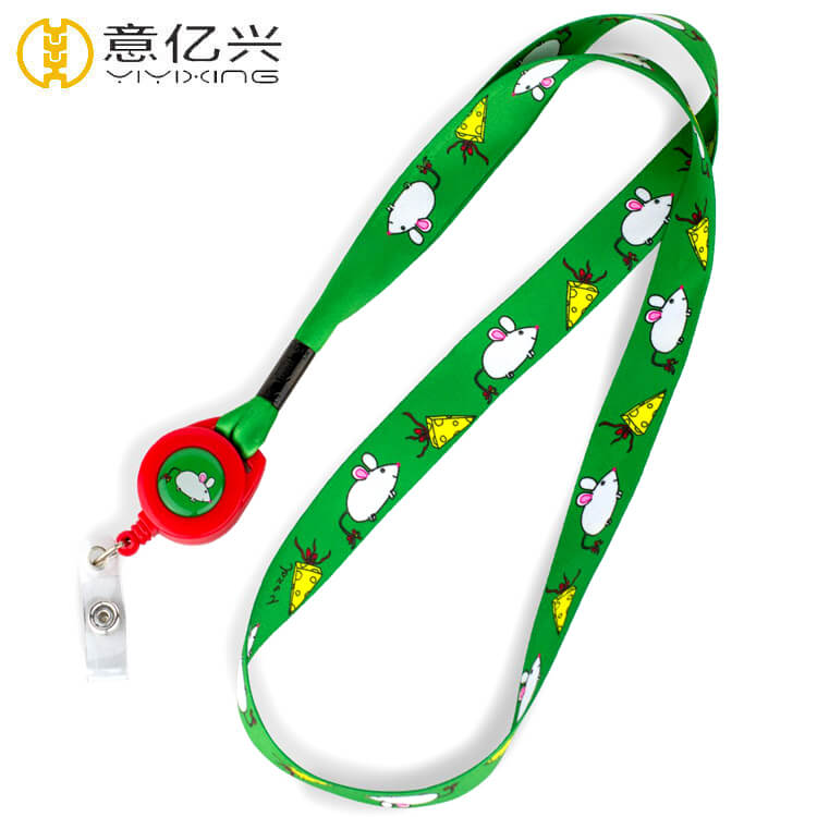 How to have a cute and practical key lanyard?